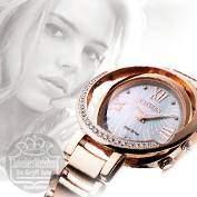 Citizen horloges dames