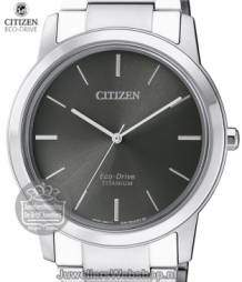 citizen super titanium horloge aw2020-82h heren antraciet