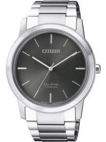citizen aw2020-82h herenhorloge