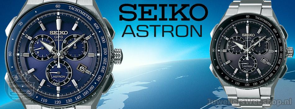 Seiko Astron GPS solar