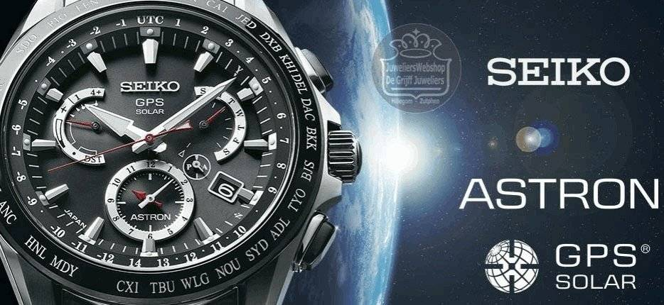 Officieel dealer Seiko Astron horloges.